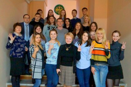 Piloting Fully Online Learning Across Cultures, Ontario Tech University, Canada and Kyiv National Economic University, Ukraine